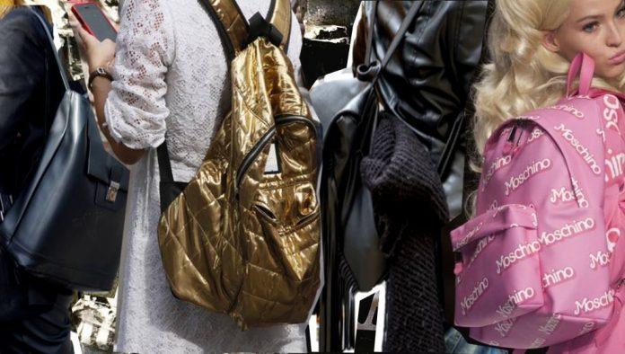 backpack trends