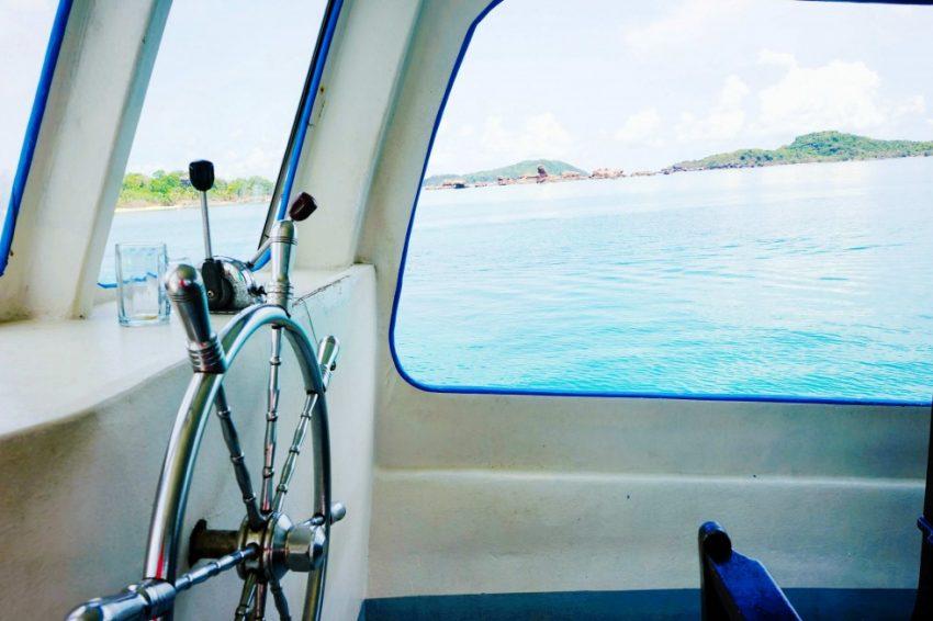 boat trip in Vietnam